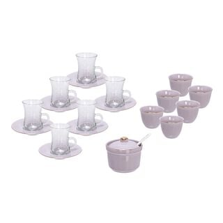 Arabic Tea And Coffee Set 20 Pieces