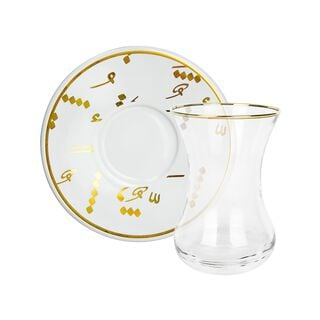 Arabic Tea Set 12 Pieces Tashkeel Gold
