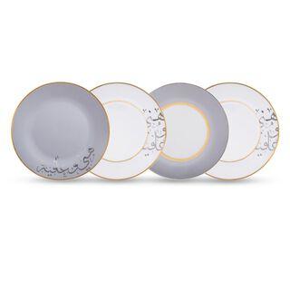 La Mesa Dessert Plate Set 4 Pieces Hanaa Silver