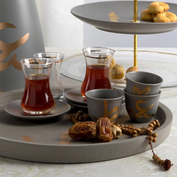 Tea And Coffee Set Of 18 Pieces Gold Figure image number 3