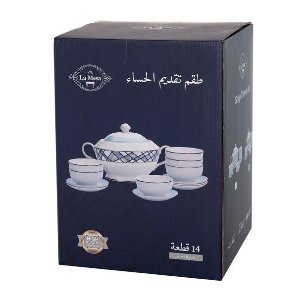 La Mesa 14 Pieces Porcelain Soup Tureen image number 2