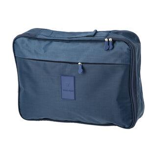 حقيبة تخزين لون كحلي من ترافل فيجن