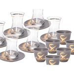 Tea And Coffee Set Of 18 Pieces Gold Figure image number 2