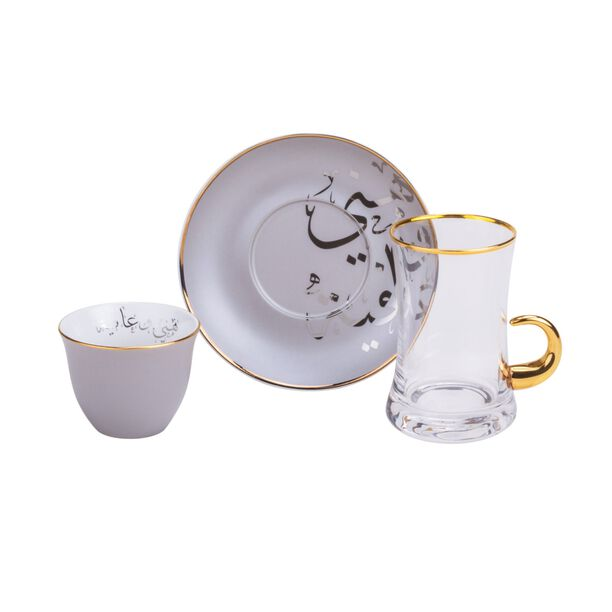 La Mesa Porcelain Tea And Coffee Set 18 Pieces Hanaa Grey image number 0