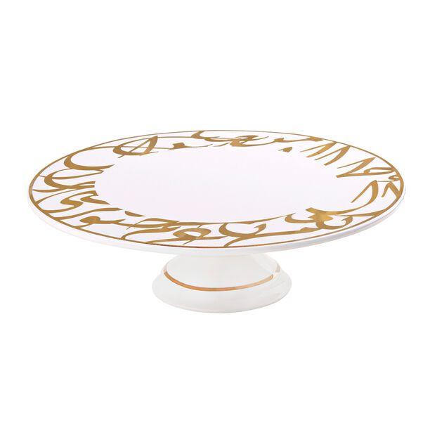 La Mesa Porcelain Cake Stand Kan Ya Makan Gold 30 image number 0