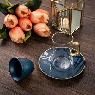 Arabic Tea and Coffec Set 18Pc Porcelain Mattglow Blue