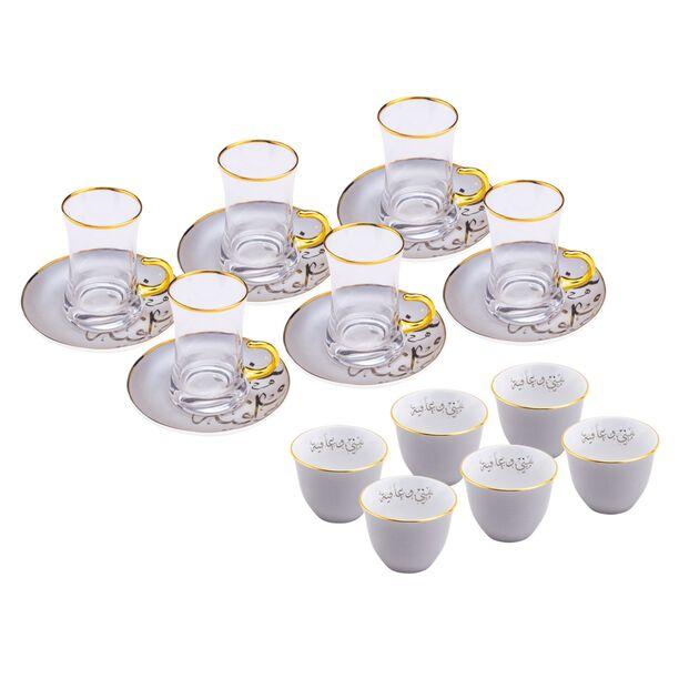 La Mesa Porcelain Tea And Coffee Set 18 Pieces Hanaa Grey image number 1