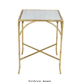 Side Table Metal Helya