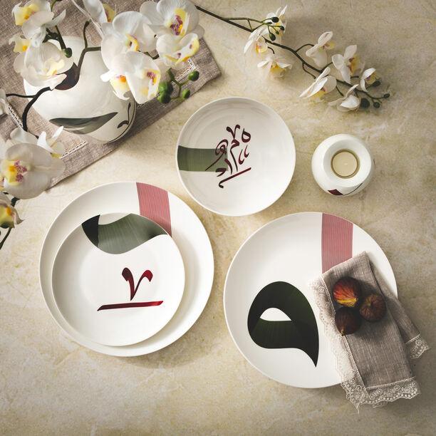Arabgraph 18Pcs Dinner Set image number 0