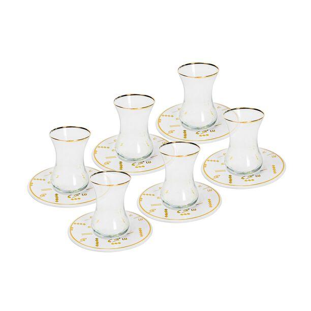 Arabic Tea Set 12 Pieces Tashkeel Gold image number 1