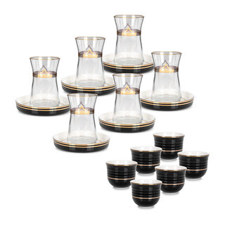 20 Pcs Porcelain Tea And Coffee Set Black