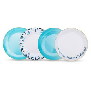La Mesa Dessert Plate Set 4 Pieces Aqua