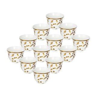 Arabic Coffee Cup Set 12 Pieces