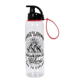 Herevin Plastic Sports Bottle  V-0.75L - Wildland Design