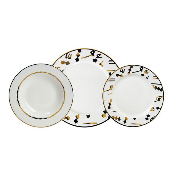18 Pcs Porcelain DinnerSet Serve 6 Tashkeel Gold image number 1