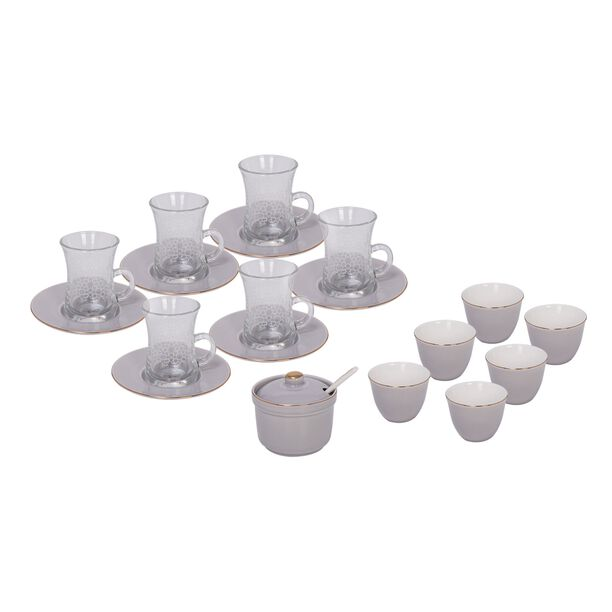 Tea And Arabic Coffee Set 20 Pieces Grey image number 0