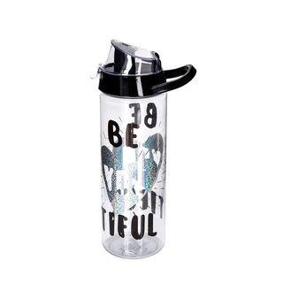 Herevin Plastic Sports Bottle  V-0.75L - Beautiful Silver Design