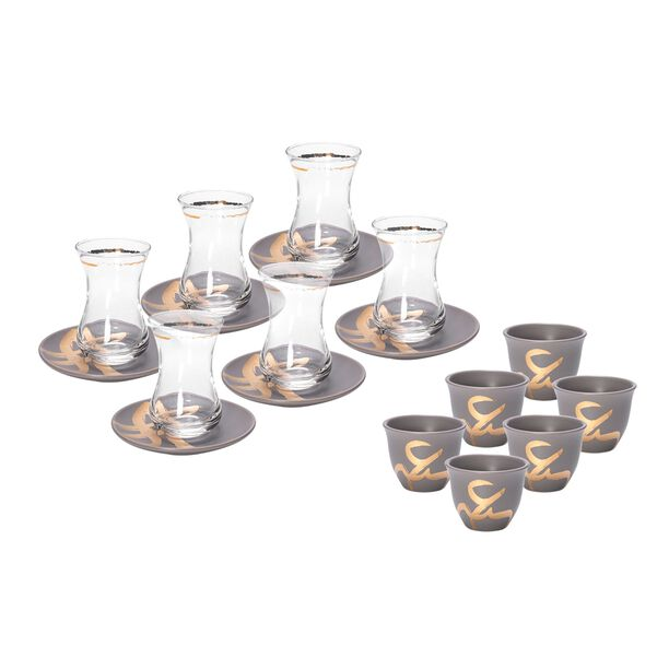 Tea And Coffee Set Of 18 Pieces Gold Figure image number 0