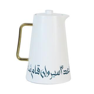 Dallety 1Pc Porelain Flask Aqua Calligraphy 900Ml