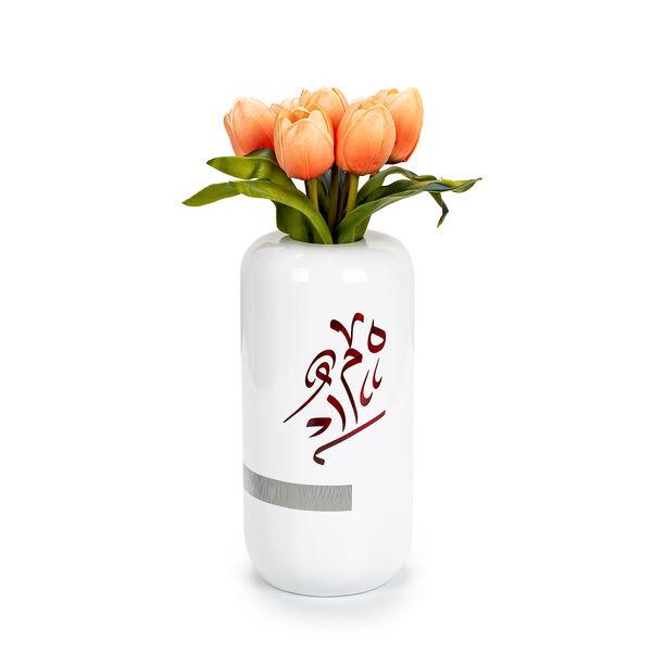 Vase Arab Graph image number 3